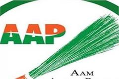 centre s invitation to interact with farmers  aap