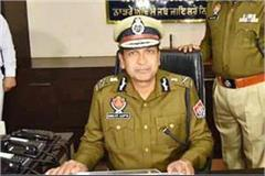 arms and drug trafficking racket busted 4 arrested including army personnel