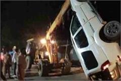 rae bareli 4 traumatic deaths two injured due to unruly safari jeep