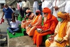 saints will come to collect water from hathinikund barrage for ram temple