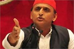 akhilesh protested against the passing of public service bill in up