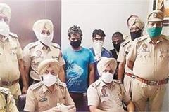 3 arrested in murder case