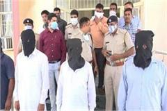 7 policemen arrested for murder after kidnapping from court premises
