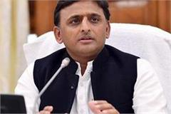 bjp government is ending employment under the guise of privatization akhilesh