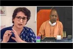 priyanka wrote a letter to yogi  businessman vikram tyagi is missing