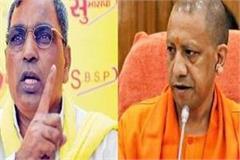kanpur terror incident bjp s failure cm yogi resigns on moral grounds rajbhar