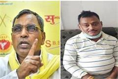 rajbhar mixes akhilesh s voice over gangster vikas dubey s arrest