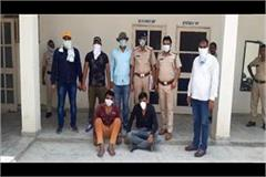 sonipat murder case police arrested 2 accused who are absconding