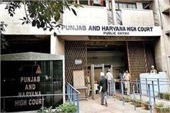 corona created panic in high court and civil secretariat