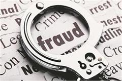 44 thousand rupees withdrawn from fraudulent tax account
