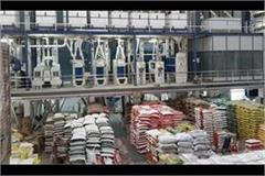 rice scam worth crores in karnal