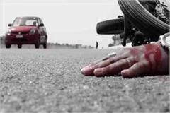 the car crushed the road driver and the cyclist gambhir