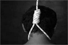 student hangs himself in suspicious condition dies