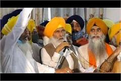 sukhdev singh dhindsa announces new party