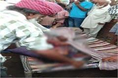 brutally murdered a sleeping businessman guarding animals at night