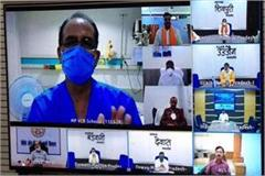 first virtual cabinet in mp