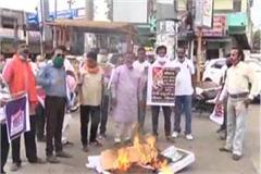 bjp burnt holi of chinese goods