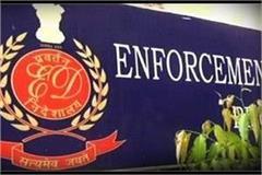 ed has kept illegal assets in canada jalandhar s congress leader house seized