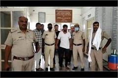 haryana news murder of police accused will be presented in court today