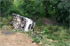 4 people died in a tragic accident in chhatarpur