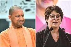 priyanka gandhi s stance  vikas s arrest exposes yogi
