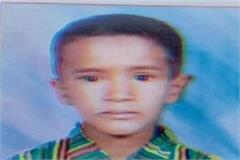 boy drowned in canal due to drowning