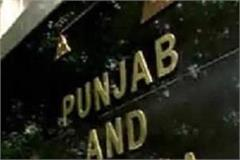 ban on declaration of results of headrecruitment process in punjab