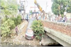 car falls in minor canal driver safe
