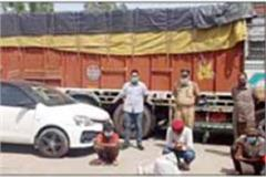 3 arrested including truck driver with 10 kg of opium