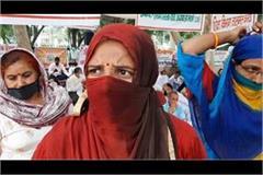 teachers against the decree of haryana government