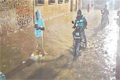 people got holiday due to heat rain with strong storm