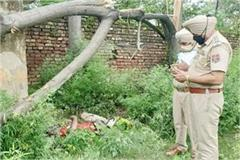 the dead body of the only brother of three sisters found in a deserted place