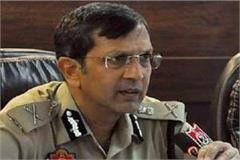 punjab dgp big decision 50 police staff directed to call office