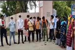 college students landed in protest against the government s decision