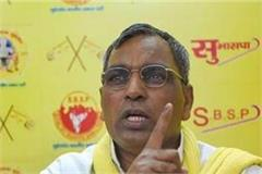 brahmins  killed the most in yogi s government rajbhar