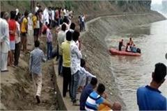 two cousins died due to drowning in canal