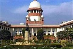 school fees case supreme court gives a big blow to parents