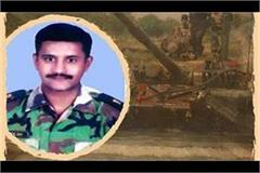 the family salutes the martyr on the martyr major yogesh gupta