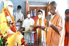 cm yogi arrives at gorakhnath temple on 2 day visit guru puja blessed