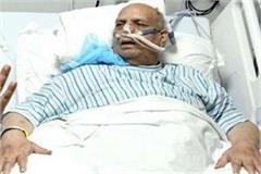 mp governor s condition critical ventilator support given