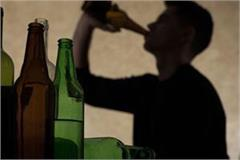 ruckus erupted after 19 people died due to fake liquor police constituted sit