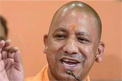 cm yogi said  possible conservation of the living world through plantation