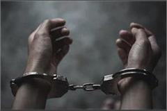 two-arrested-with-charas-in-una