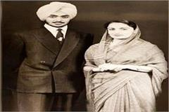 chief minister captain refreshes old memories rajmata anniversary