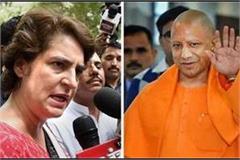 priyanka gandhi urges yogi get justice for dr kafeel khan