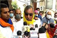rajbhar s protest on the justice of the gang rape victim