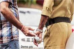 policeman was taking bribe of five lakhs vigilance bureau arrested