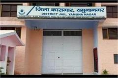 corona arrives in yamunanagar jail 15 new cases surfaced today