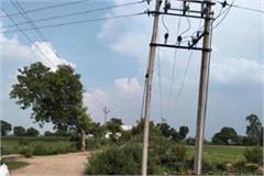 one person dies due to electric current in palwal