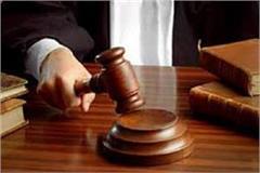 sit in coarseness case dera lovers got bail